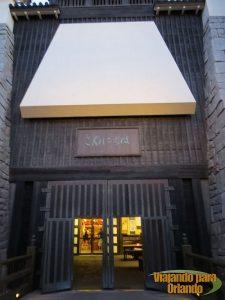 Bijutsu-kan Gallery