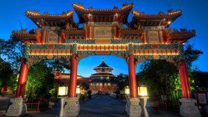 O Pavilhão da China terá um novo filme com tecnologia inovadora