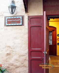 Medina Arts