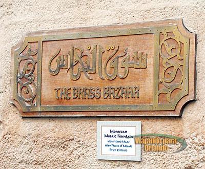 The Brass Bazaar