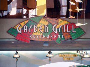 The Garden Grill Restaurant