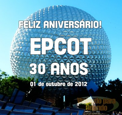 Vídeo da celebração do aniversário de 30 anos do Epcot