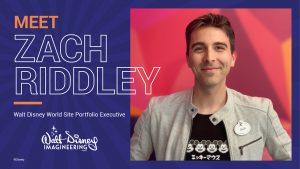 Conheça o Imagineiro Zach Riddley